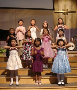 ACM Singers 91006 Arcadia Lesson Music Conservatory